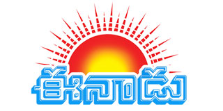 EENADU NEWS 2019 - Ranga Reddy - District - Home